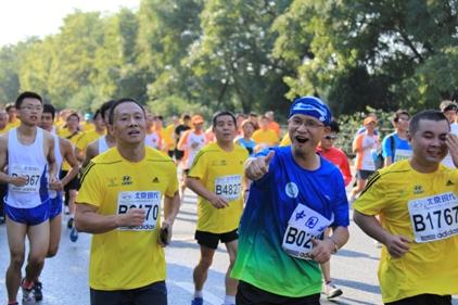 2013扬州国际马拉松_刘志峰,9500,秘书长 USTCIF.ORG